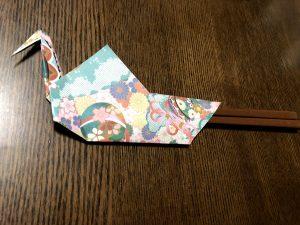 折り紙1枚で簡単!!鶴の箸袋の折り方写真1