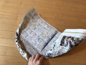 新聞紙フリスビー写真4
